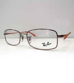 8201d3567336a RAY BAN RYuWX6159 2531 ARMAZONES VARON Web   79.992. Normal   129.990